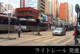 香港動画 新界特集