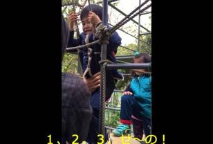 香港動画 こんな遊び場があった!公園特集!