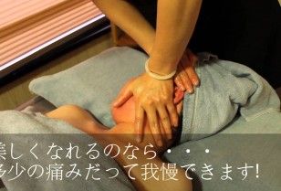 香港動画 韓国発・骨気療法を体験!!