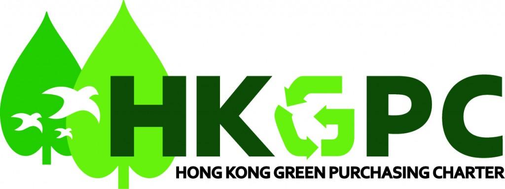 香港環保採購約章