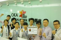 熊本地震募金