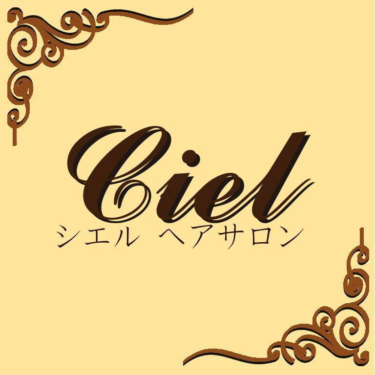 Ciel Japanese Hair Salon