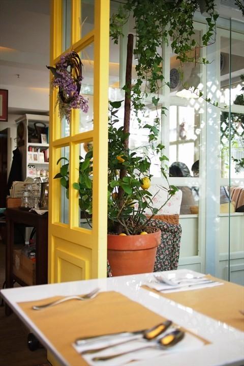 Café Eos Club