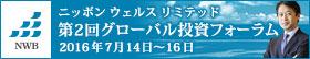 PPW-bnr280-54