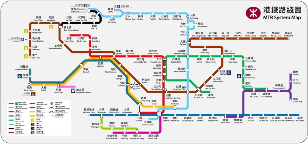香港地下鉄