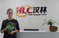 HLC語学学校