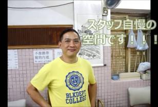 香港動画 端記茶楼