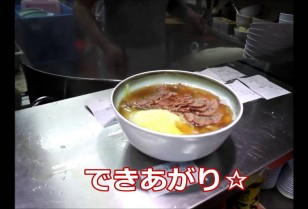 香港動画 正宗山西刀削麺皇