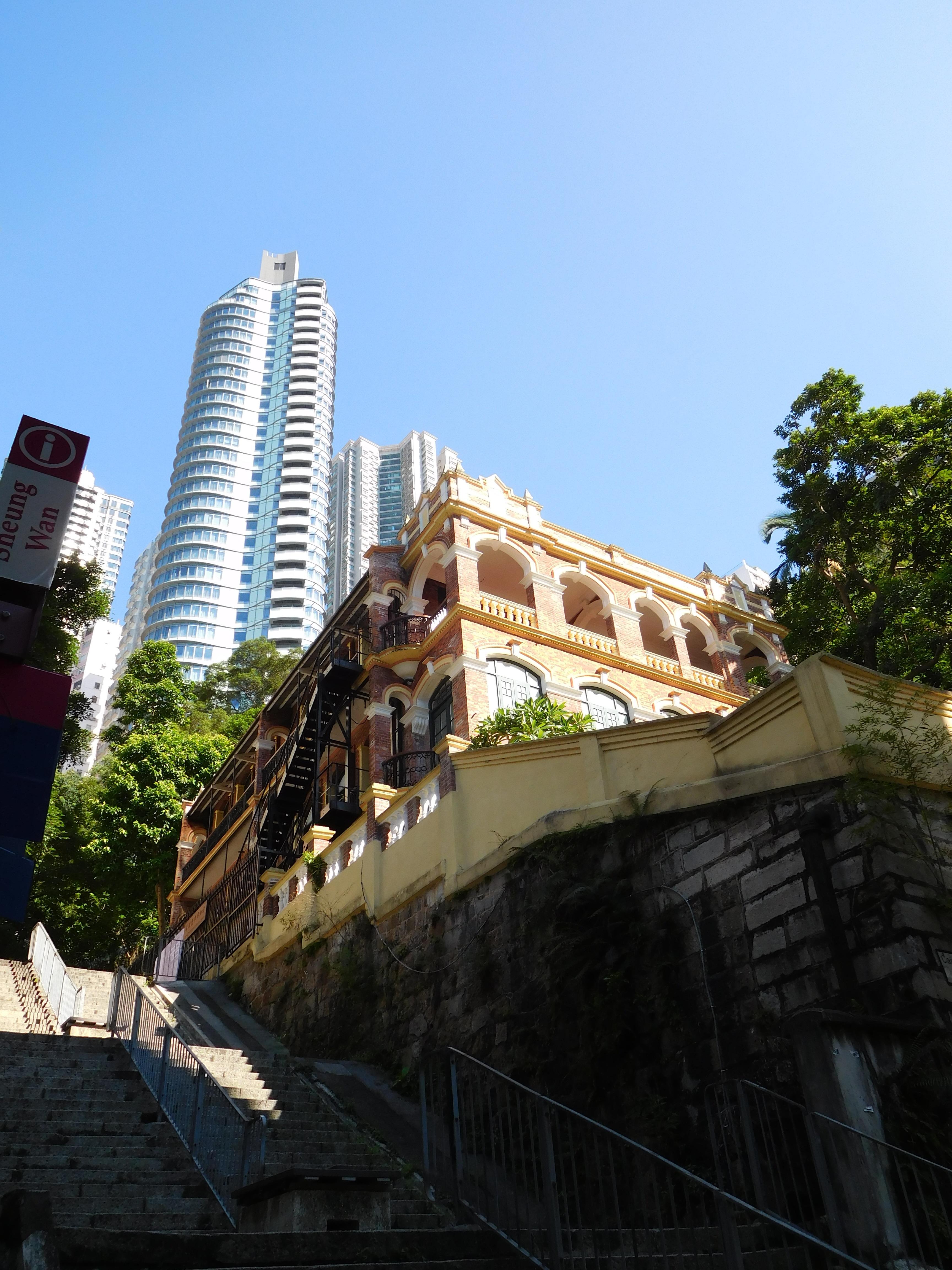 香港医学博物館