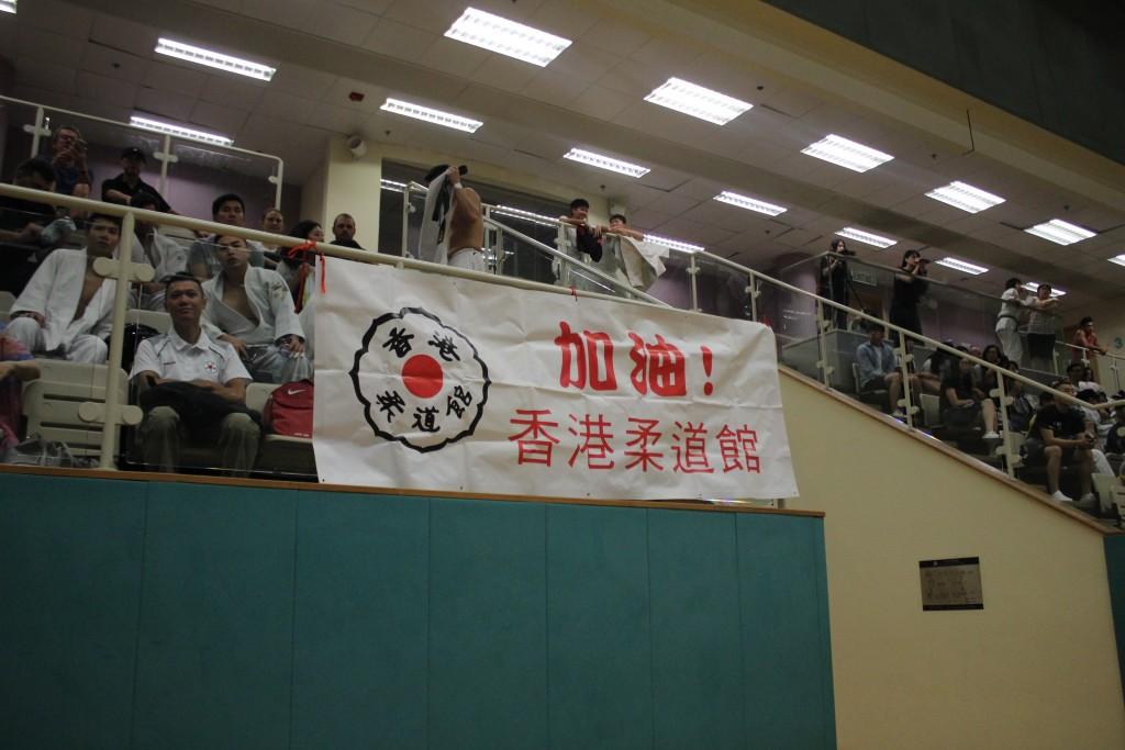 香港柔道館