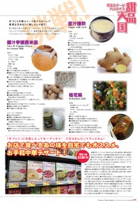 P21 Sweets_558-01