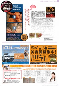 P23 health_Iyara 558-01