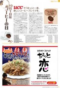 P27 Gourmet _UCC_558-01