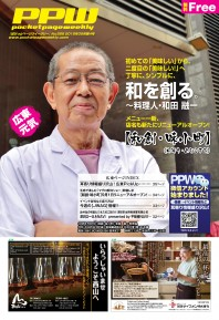 P36 GD cover _558-01