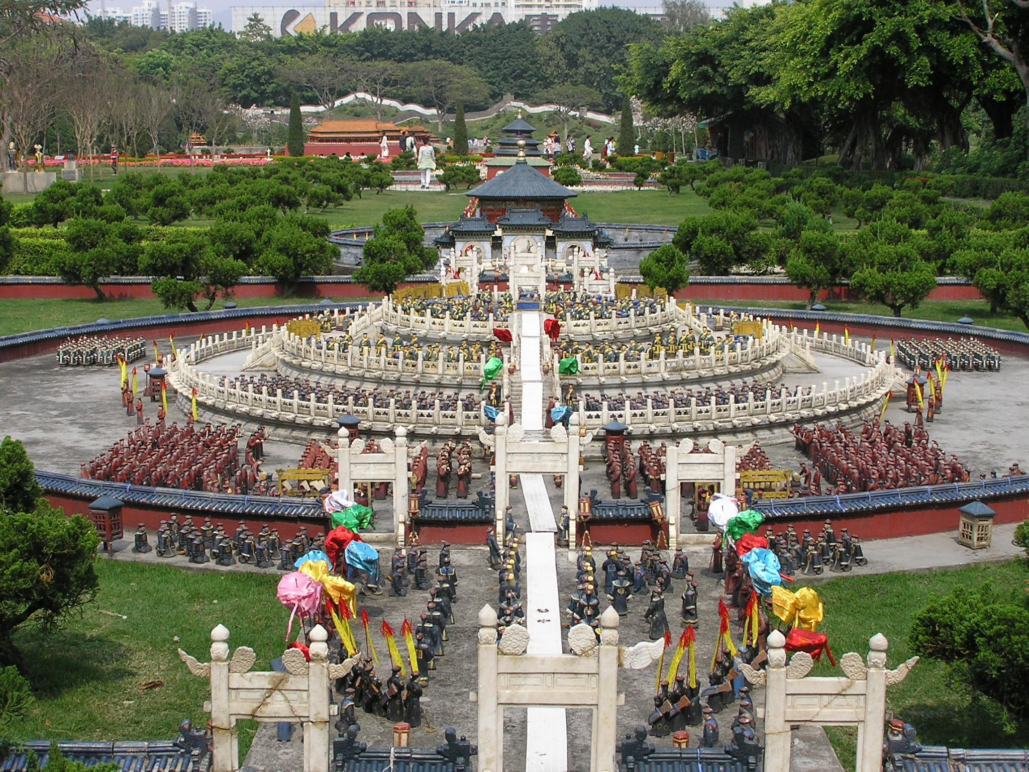 錦繡中華-中國民俗文化村