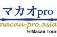 Macau Tours Limited