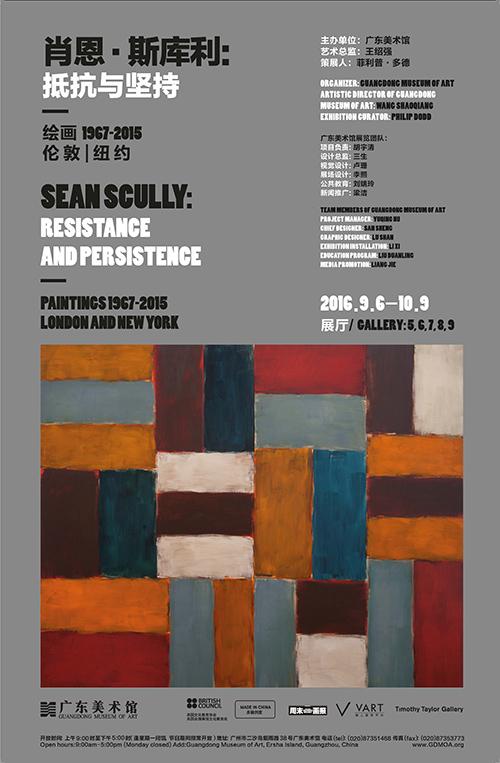抽象絵画展