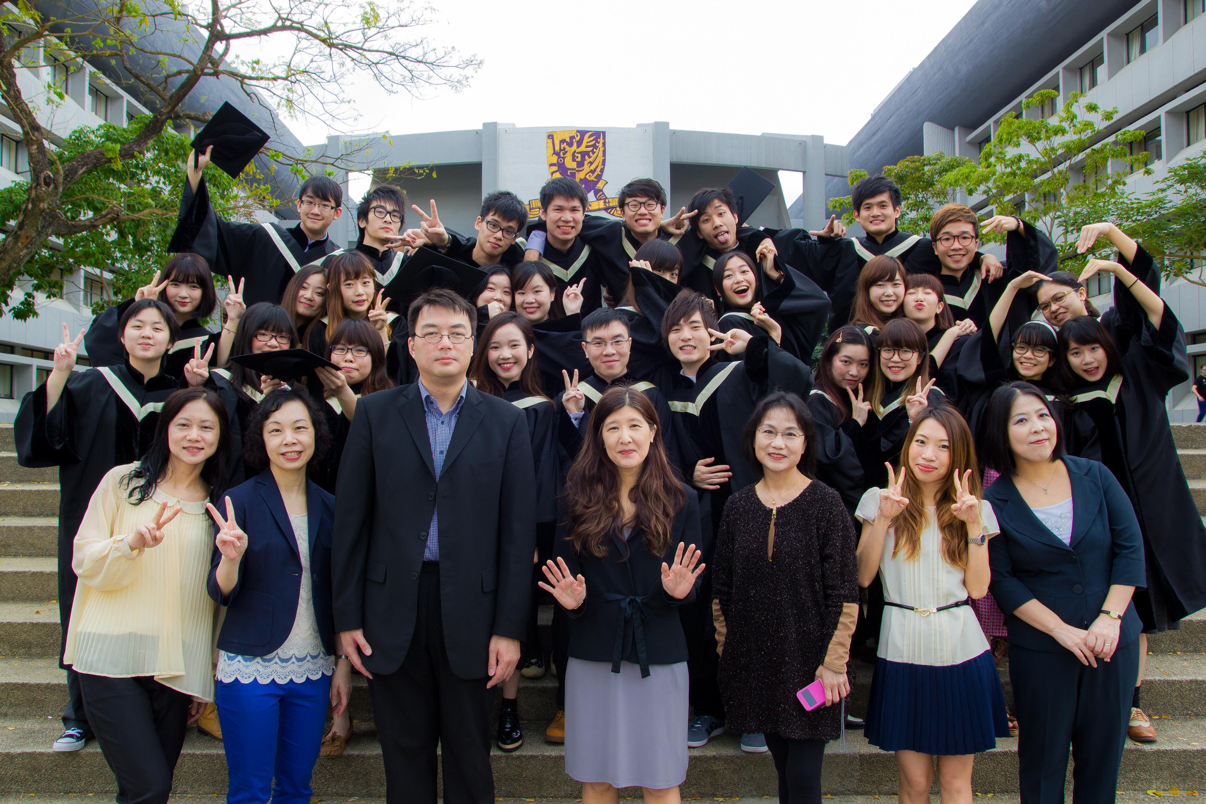日本研究学科