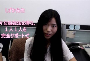 広州動画 Hanbridge Language Training Center