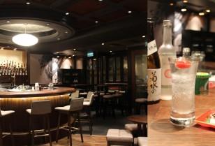 Bar Tsuru 鶴