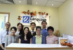 経験豊富な講師陣Language World