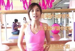 広州動画 桜の舞スクール