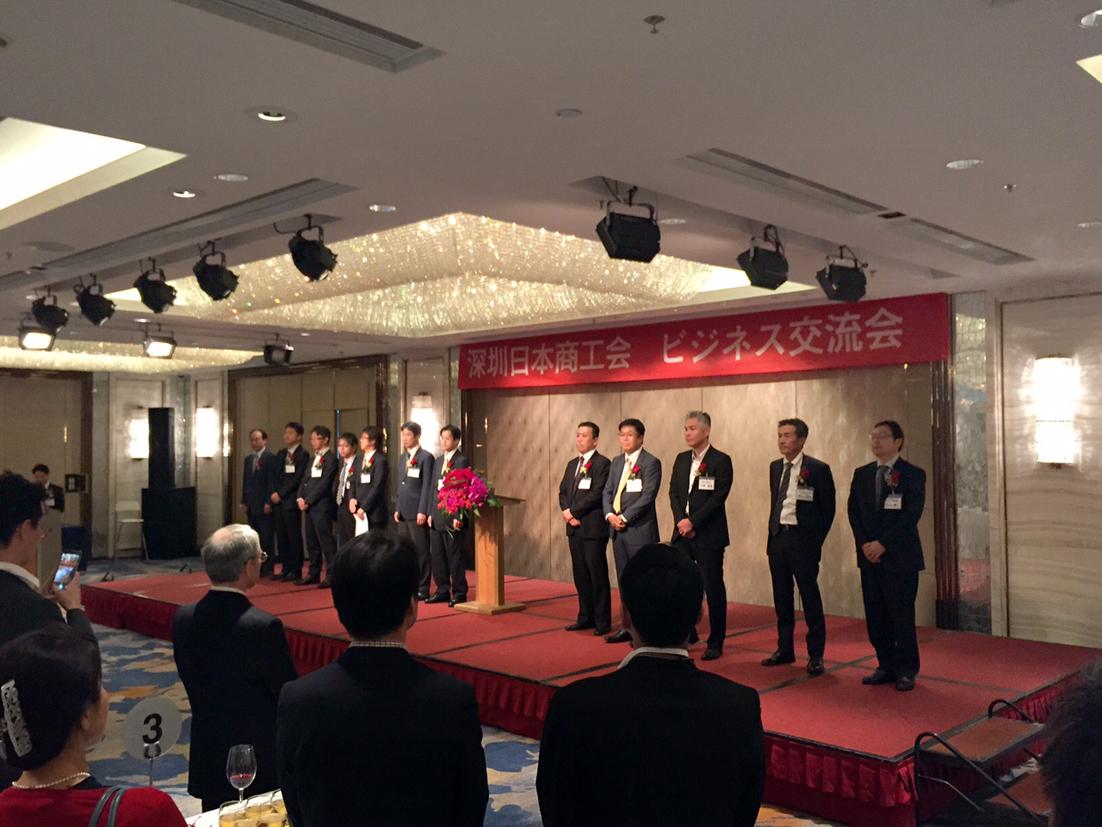 深圳日本商工会