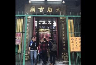 香港動画 【天后廟(ティンハウミウ)】