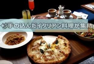 香港動画 イタリアンレストランciao chow