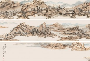 The Art of Professor Jao Tsung-i
