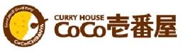 CoCo壱番屋 01