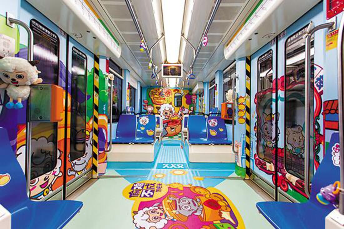 フル内装の地下鉄