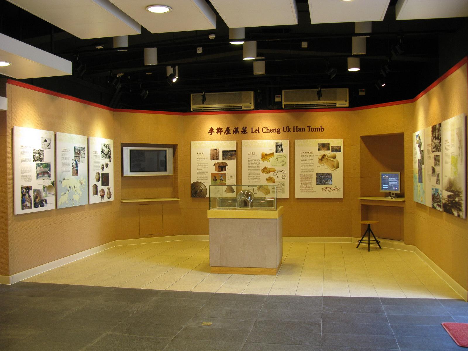 李鄭屋漢墓博物館3 (1)