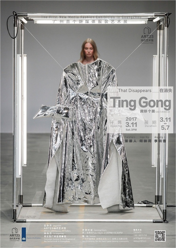 "Ting Gong ""________That Disappears"""