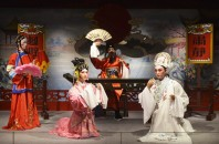 Cantonese Opera Art Museum