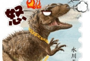 WeChatが 恐竜ステッカーを配信中