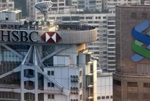 香港の銀行事情