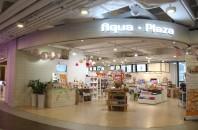 今月の Aqua Plazaイチオシ商品