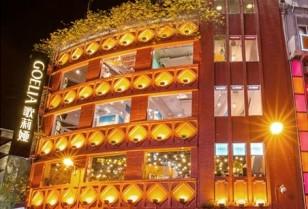 中国伝統様式を残す建物GLORIA225