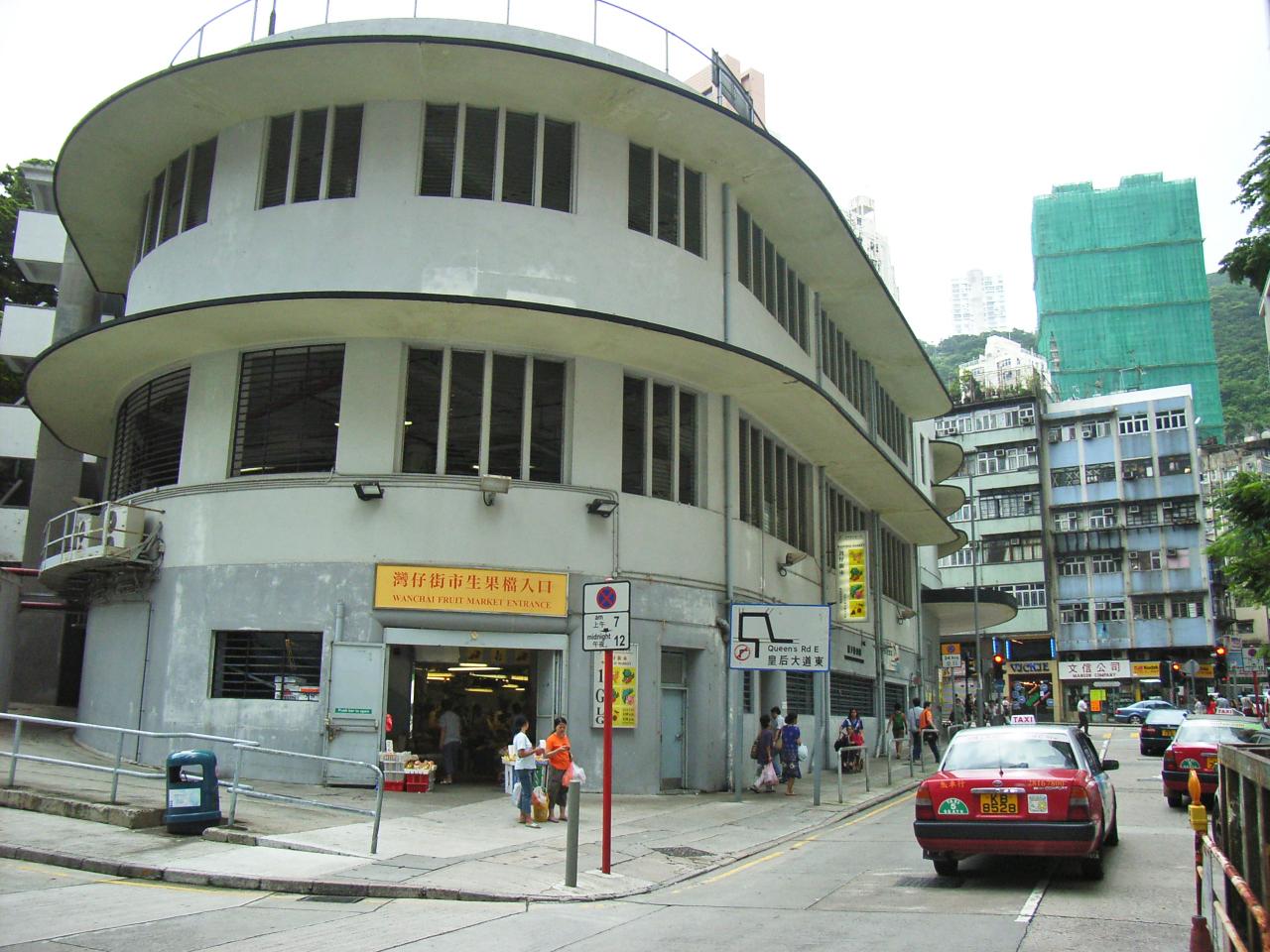 -HK_Wan_Chai_Road_old_market
