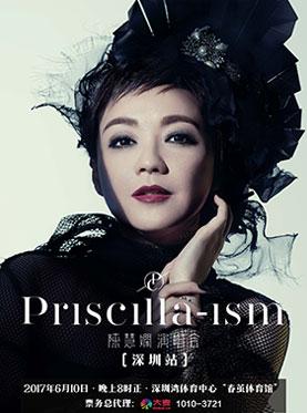Music-Priscilla-ism 2017 in Shenzhen