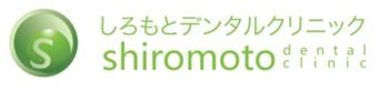 SHIROMOTO