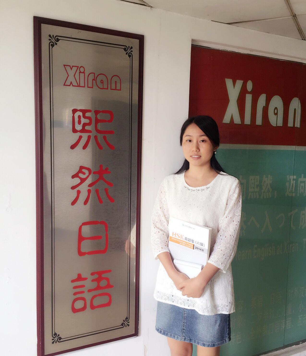 Xiran