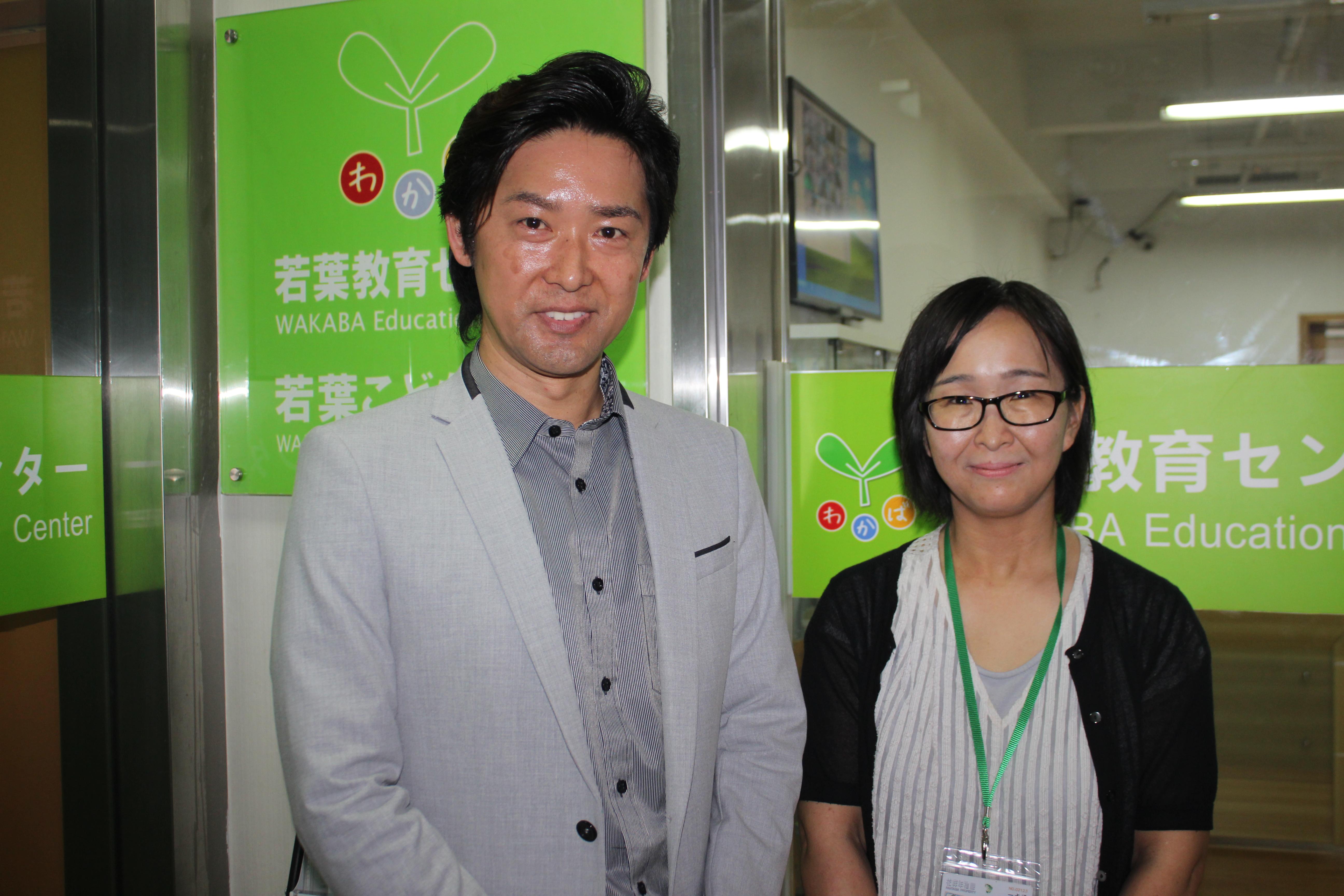 kato san&watanabe san1
