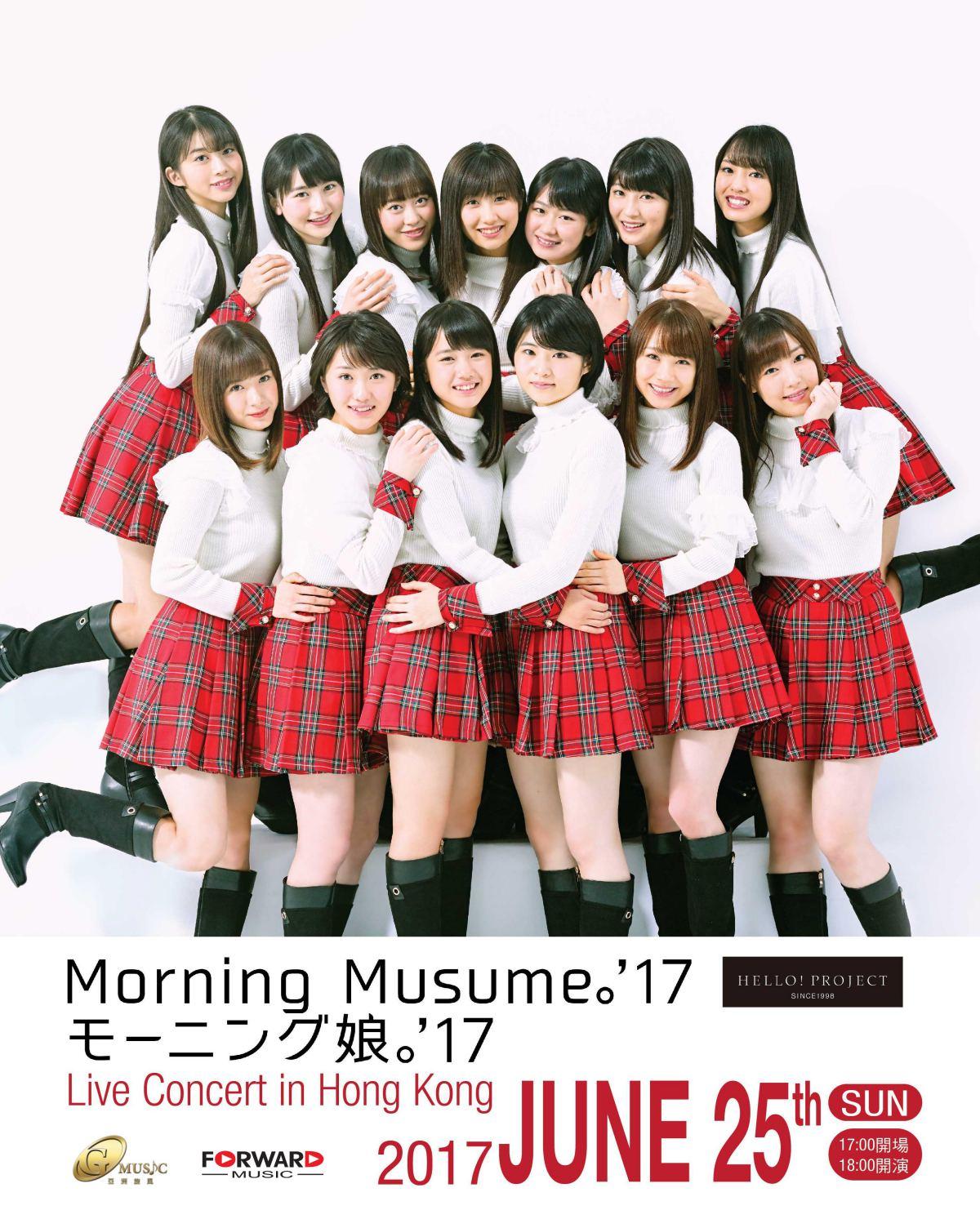 morning-musume