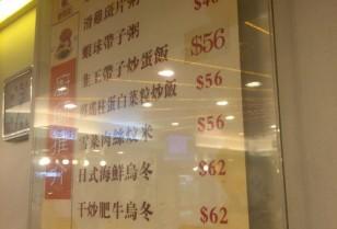 香港での生活を徒然なるままに~ ケニーの香港ダラダラ日記より 3