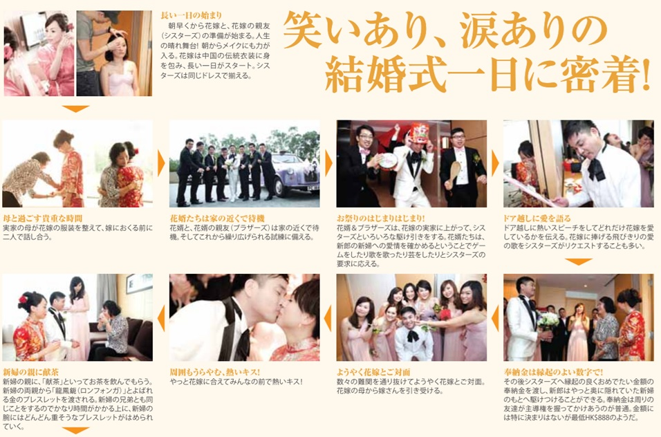 Wedding 特集 2(1)