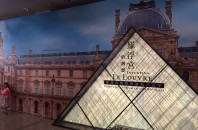 香港文化博物館 ルーブル美術館展 レポート