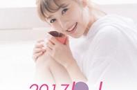 "2017 PILE ""Tailwind(s)"" アジアコンサート&ファンミーティング"