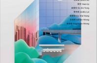 香港の現代芸術展BREATHING SPACE